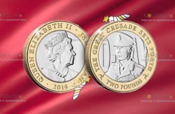 Остров Мэн монета 2 фунта Король Георг VI