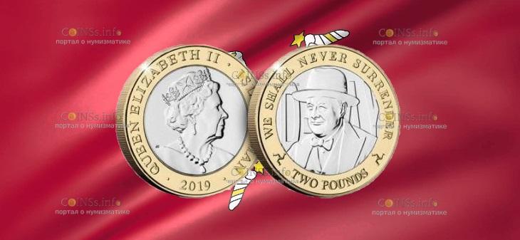 Остров Мэн монета 2 фунта Уинстон Черчиль