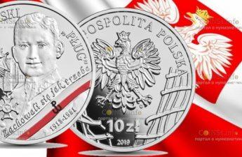 Польша монета 10 злотых Лукаш Цеплински
