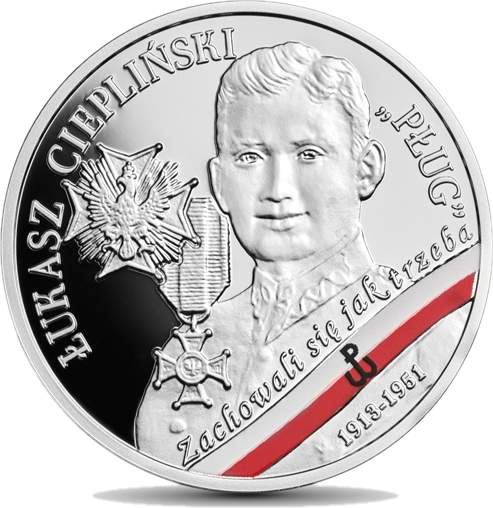 Польша монета 10 злотых Лукаш Цеплински, реверс