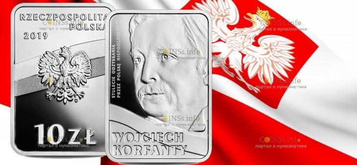 Польша монета 10 злотых Войцех Корфанты