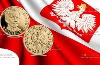 Польша монета 100 злотых Войцех Корфанты