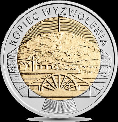 Польша монета 5 злотых Курган Освобождения, реверс