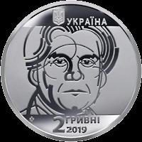 Украина монета 2 гривны Казимир Малевич, аверс
