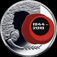 Украина монета 5 гривен 75 лет освобождения Украины, реверс