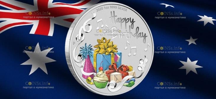Австралия монета 1 доллар Поздравляю с Днем Рождения