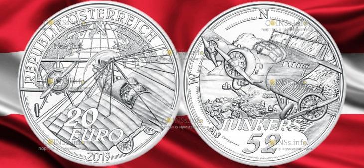 Австрия монета 20 евро Силовой полет