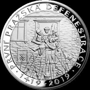 Чехия монета 200 крон Первая Пражская дефенестрация, реверс