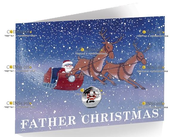 Гибралтар монета номиналом 50 пенсов Дед Мороз, подарочная упаковка