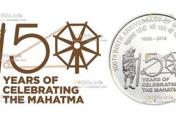 Индия монета 150 рупий 150-летие со дня рождения Махатмы