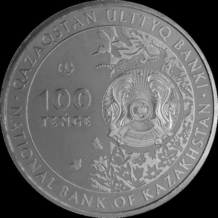 Казахстан монета 100 тенге Кобелек, аверс
