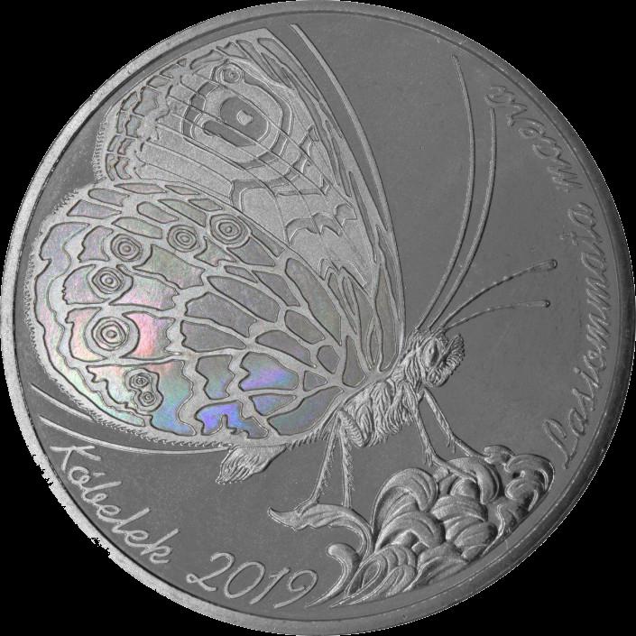 Казахстан монета 100 тенге Кобелек, реверс