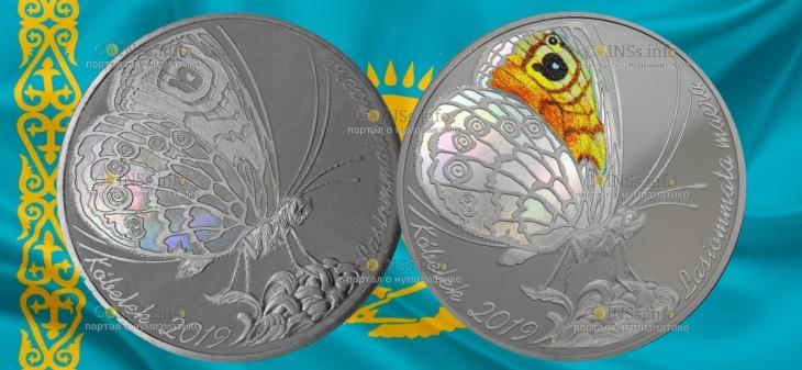 Казахстан монета 100 тенге Кобелек