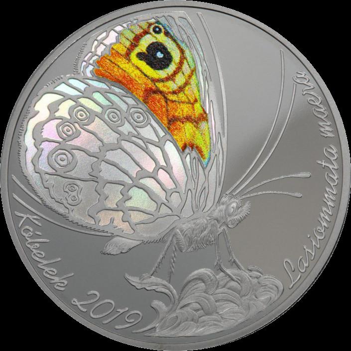 Казахстан монета 200 тенге Кобелек, реверс