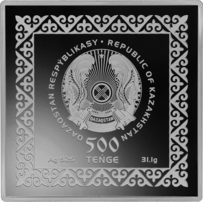Казахстан монета 500 тенге Национальное одеяло, аверс