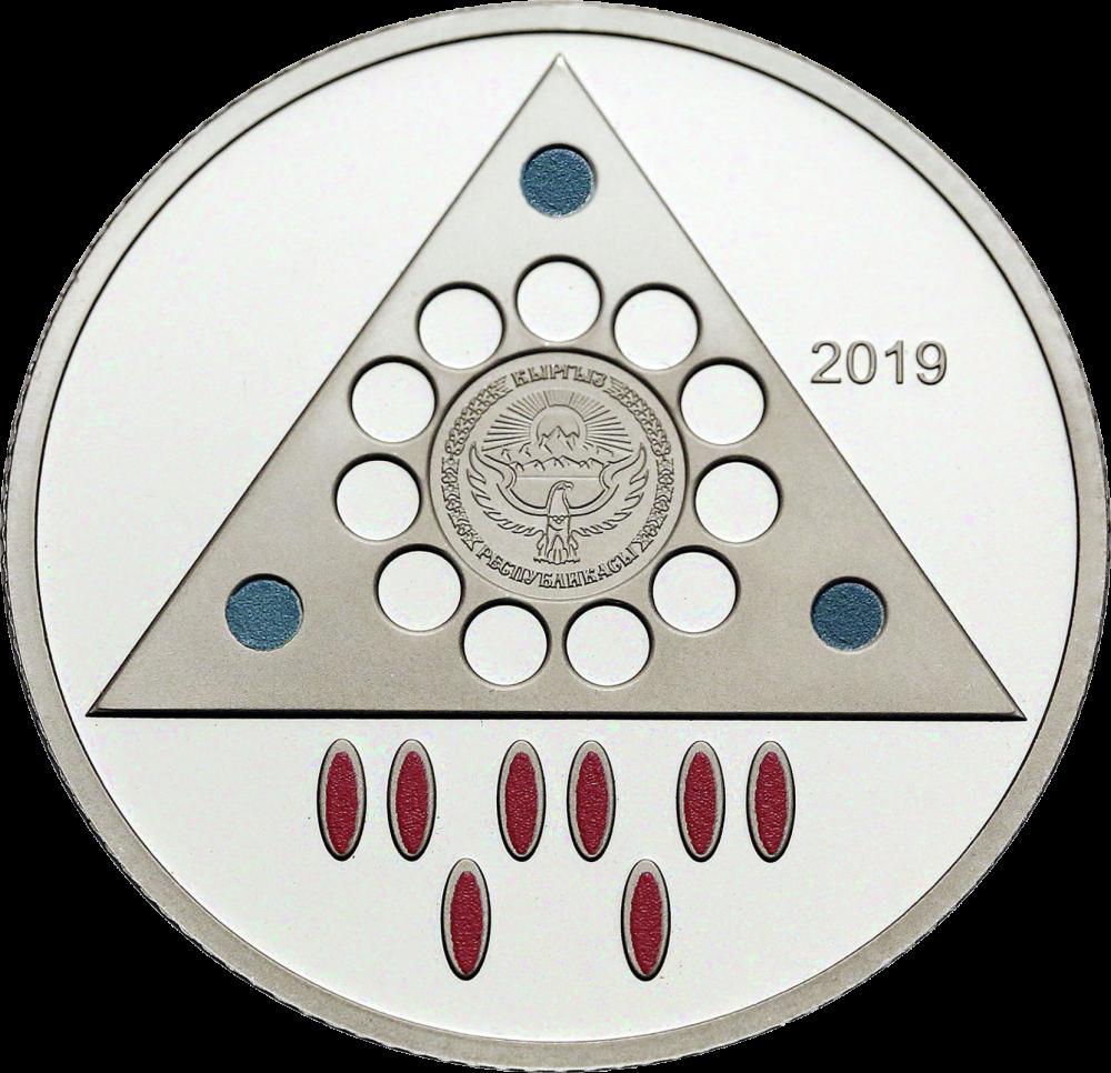Киргизия монеты Украшения киргизской девушки, аверс