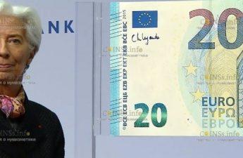 Кристин Лагард поставила свою первую подпись на евробанкноте