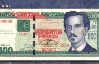 Куба банкнота 500 песо 500 лет основания Гаваны