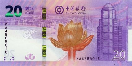 Макао банкнота 20 патак, лицевая сторона