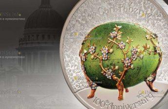 Монголия монета 1 000 тугриков Зеленое яйцо Фаберже