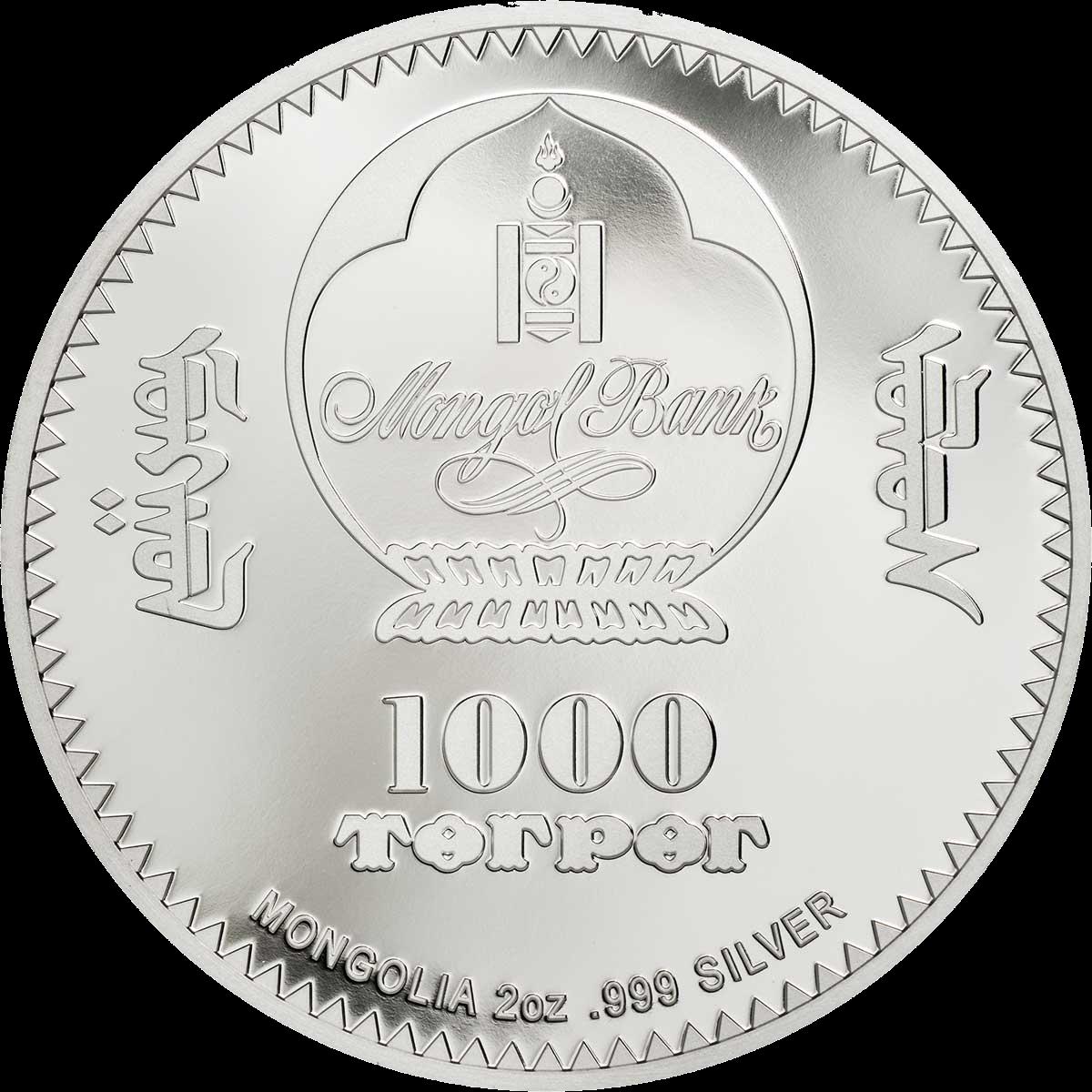 Монголия монета 1 000 тугриков Зеленое яйцо Фаберже, аверс
