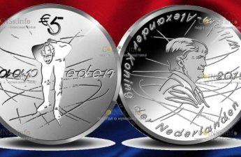 Нидерланды монета 5 евро Яап Иден