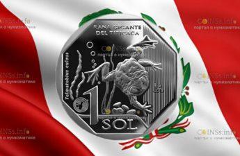 Перу монета 1 соль Титикакский свистун
