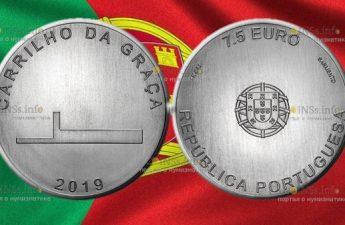 Португалия монета 7,5 евро Жуан Луис Каррильо да Граса