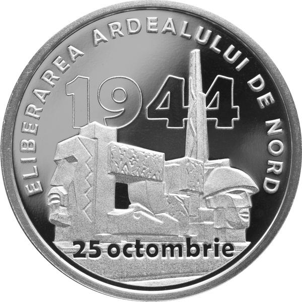 Румыния монета 10 лей 75 годовщина освобождения Северной Трансильвании, реверс