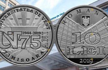 Румыния монета 10 лей 75 лет со дня основания Западного университета в Тимишоаре