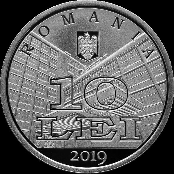 Румыния монета 10 лей 75 лет со дня основания Западного университета в Тимишоаре, аверс