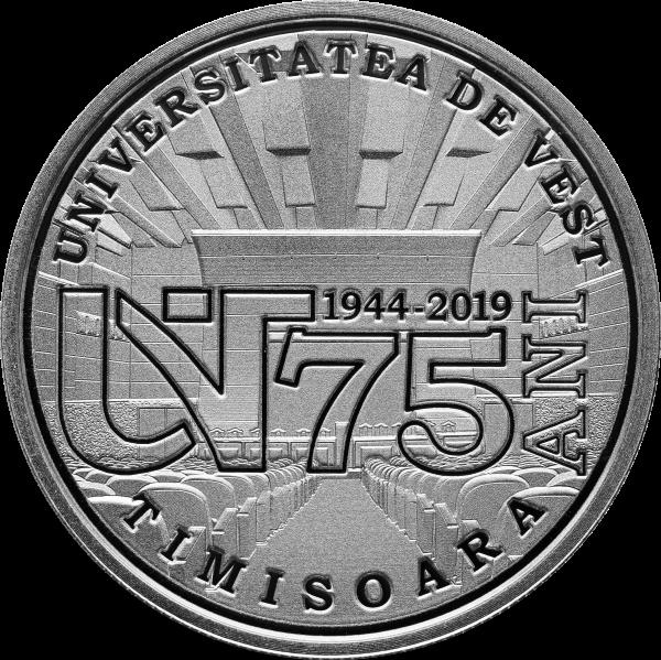 Румыния монета 10 лей 75 лет со дня основания Западного университета в Тимишоаре, реверс