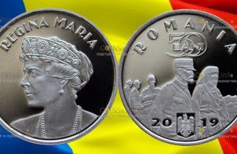 Румыния монета 50 бани Заключение Великого союза