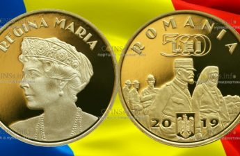 Румыния монета 500 лей Заключение Великого союза