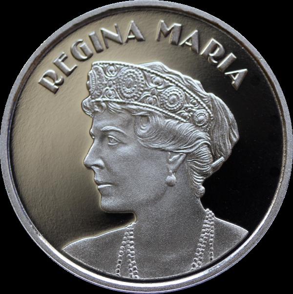 Румыния монета 50 бани Заключение Великого союза, реверс