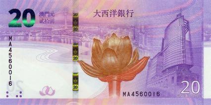 Самоа банкнота 10 тала, лицевая сторона