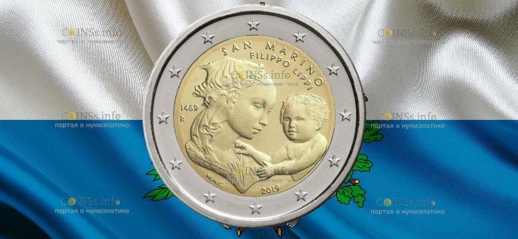 Сан-Марино монета 2 евро 550 лет со дня смерти Филиппо Липпи