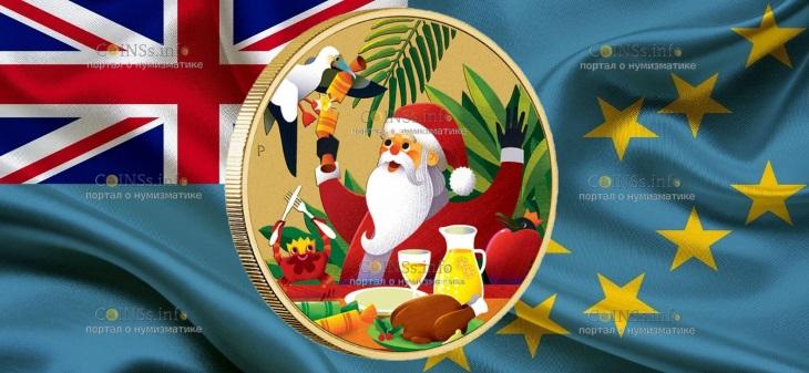 Тувалу монета 1 доллар Рождество 2019