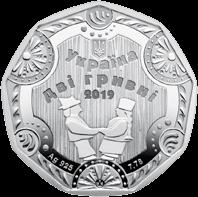 Украина монета 2 гривны Гуляки, аверс