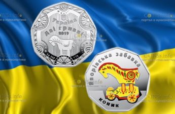 Украина монета 2 гривны Коник