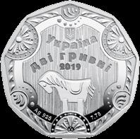 Украина монета 2 гривны Коник, аверс
