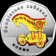 Украина монета 2 гривны Коник, реверс