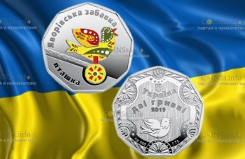 Украина монета 2 гривны Пташка
