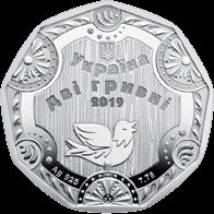 Украина монета 2 гривны Пташка, аверс