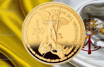 Ватикан монета 200 евро Святой Архангел Михаил