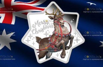 Австралия монета 1 доллар Рождественская Звезда