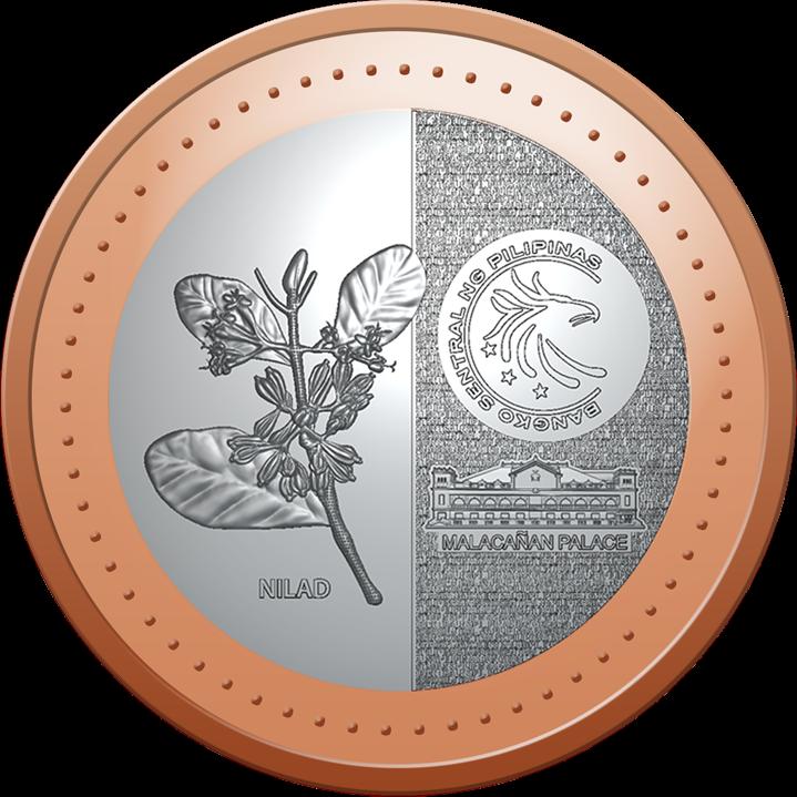 Филиппины циркуляционная монета 20 песо, реверс