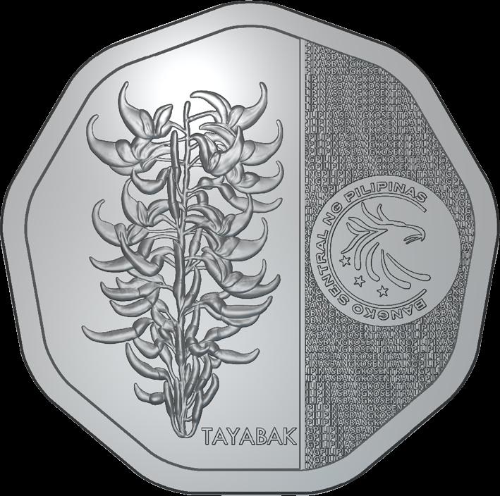 Филиппины циркуляционная монета 5 песо, реверс