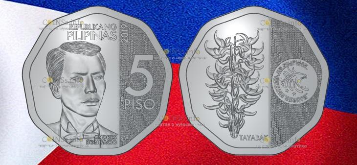 Филиппины циркуляционная монета 5 песо