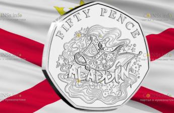 Гернси монета 50 пенсов Алладин